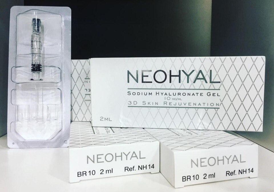 Препарат NEOHYAL BR для биоревитализация