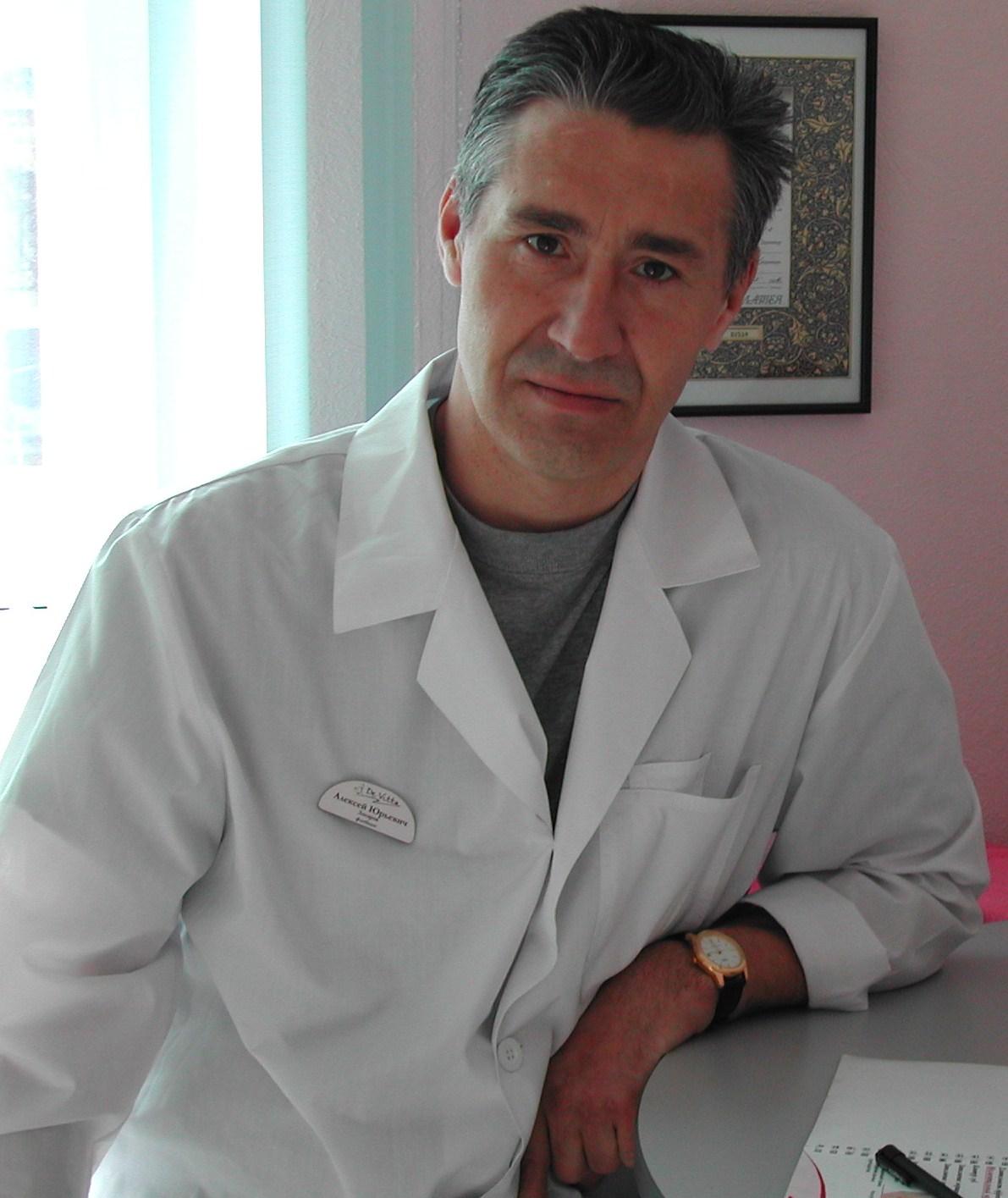 Виды и лечение бородавок в домашних условиях